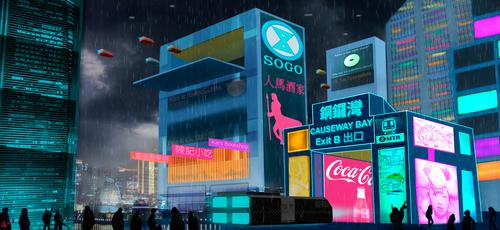 Neo Hong Kong