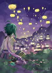 Xiao - lantern rite