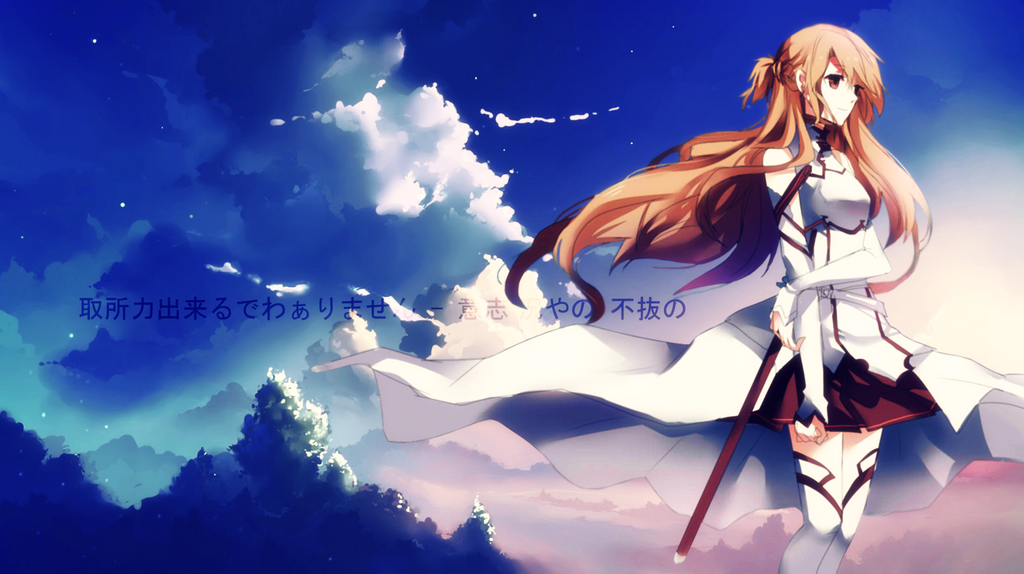 sao wallpapers asuna blue hair - photo #10