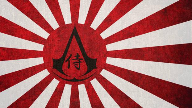 Assassin's Creed: Japanese Bureau Flag