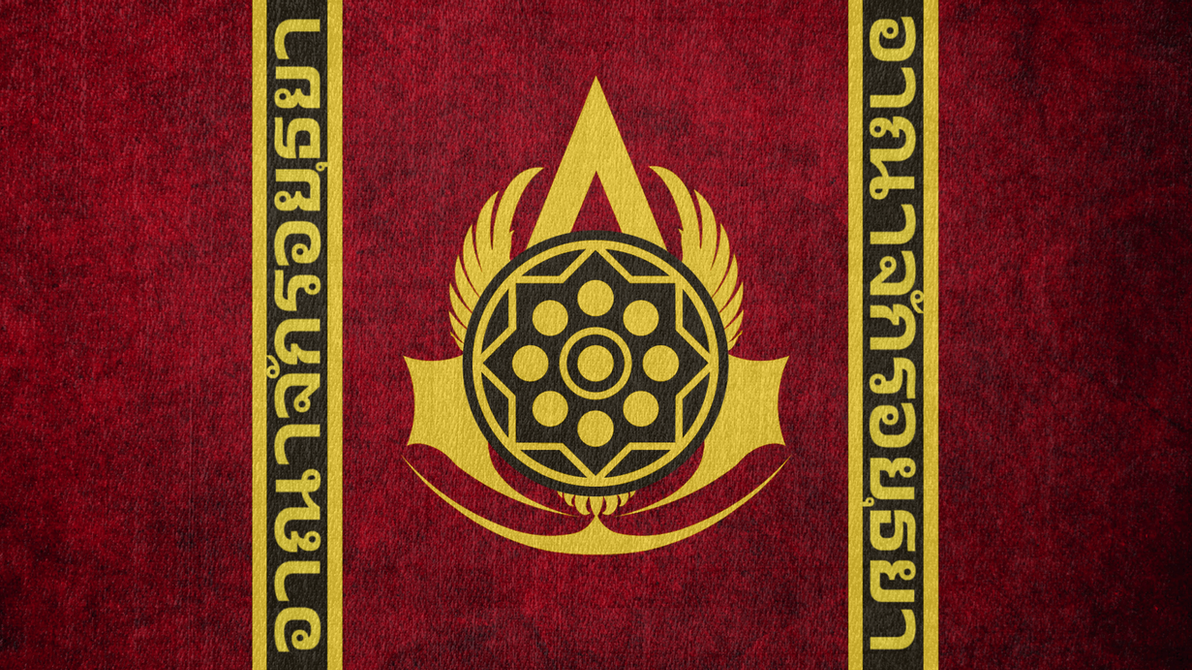 Assassin's Creed: Ayutthaya Brotherhood Flag by okiir