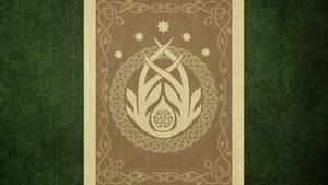 The Elder Scrolls: Flag of Valenwood by okiir
