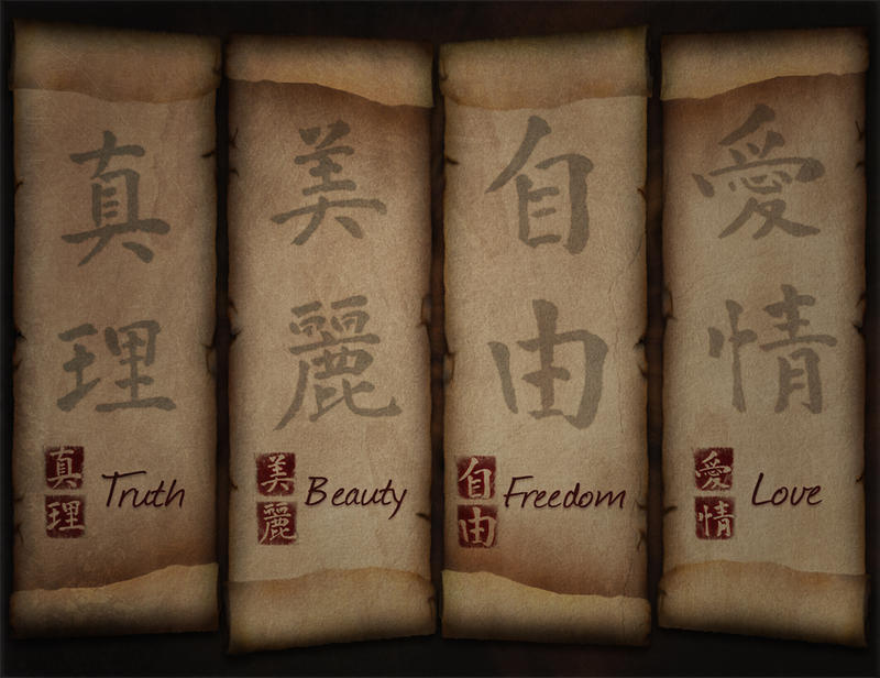 Japanese Calligraphy Wallpaper Japanese Calligraphy Design by