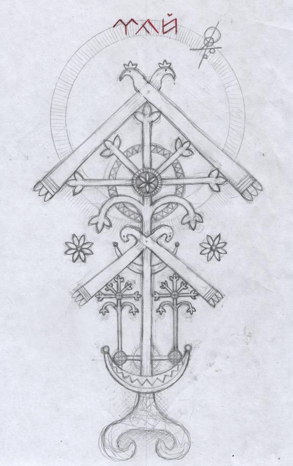 Maj by Sukharev