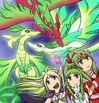 FE-You like dragons?