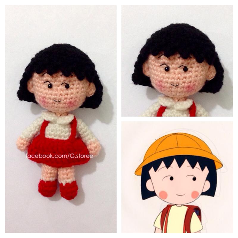 Chibi Maruko Chan Crochet Pattern By GehadMekki On DeviantArt