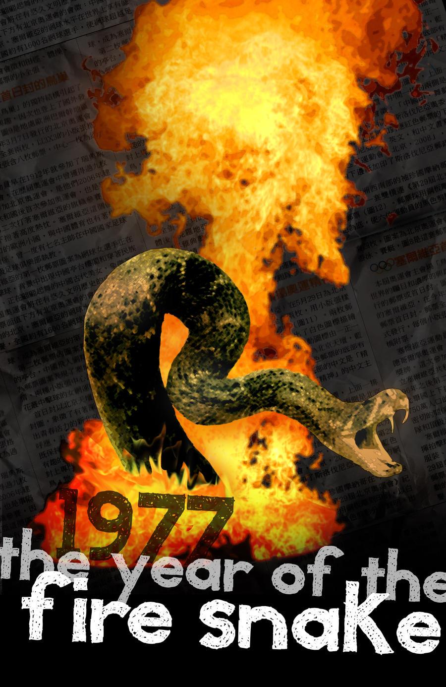 1977 year of the fire snake by taraist on deviantart. Black Bedroom Furniture Sets. Home Design Ideas