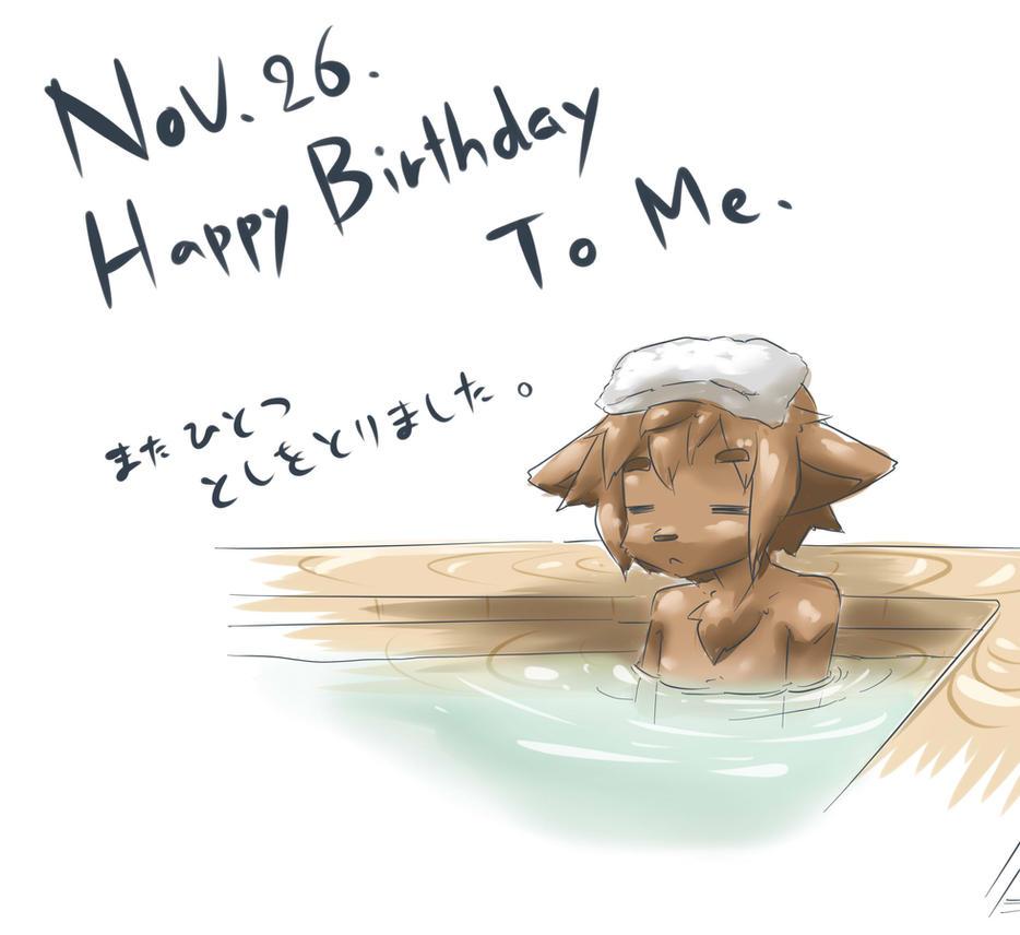 happy birthday to me. by dlrowdog