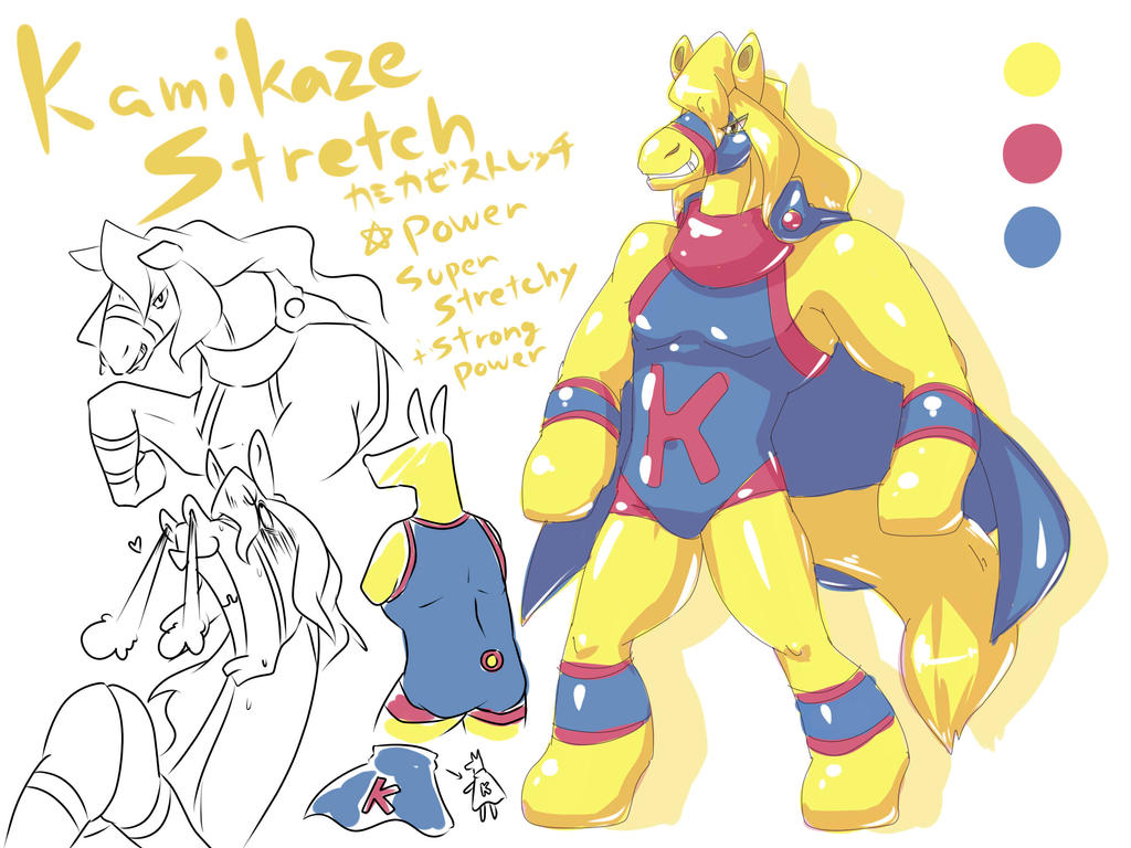 [NMH sheet] Kamikaze Stretch by dlrowdog