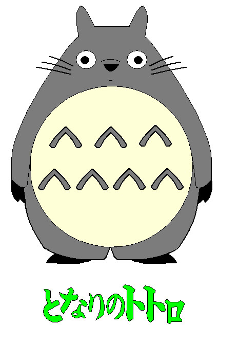 Totoro by Mike39201