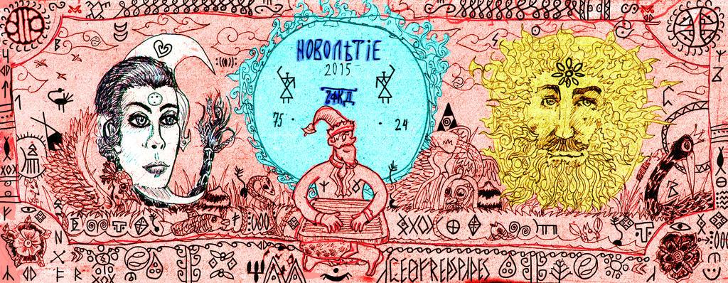 NOVOLETIE by Ace0fredspades
