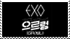 EXO stamp Growl by Lylyoko