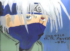 Kakashi Painting