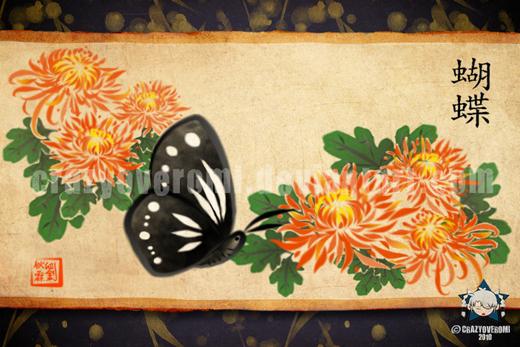 Black Butterfly by crazyoveromi