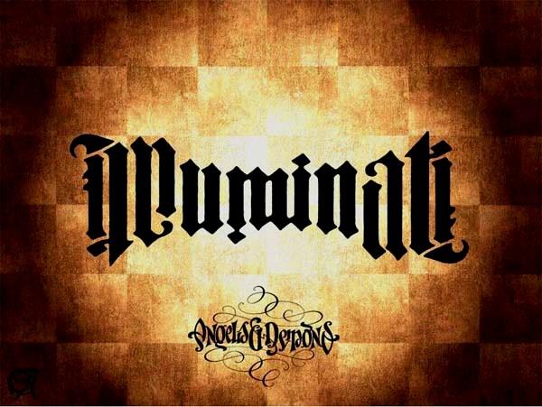Illuminati Ambigram WP