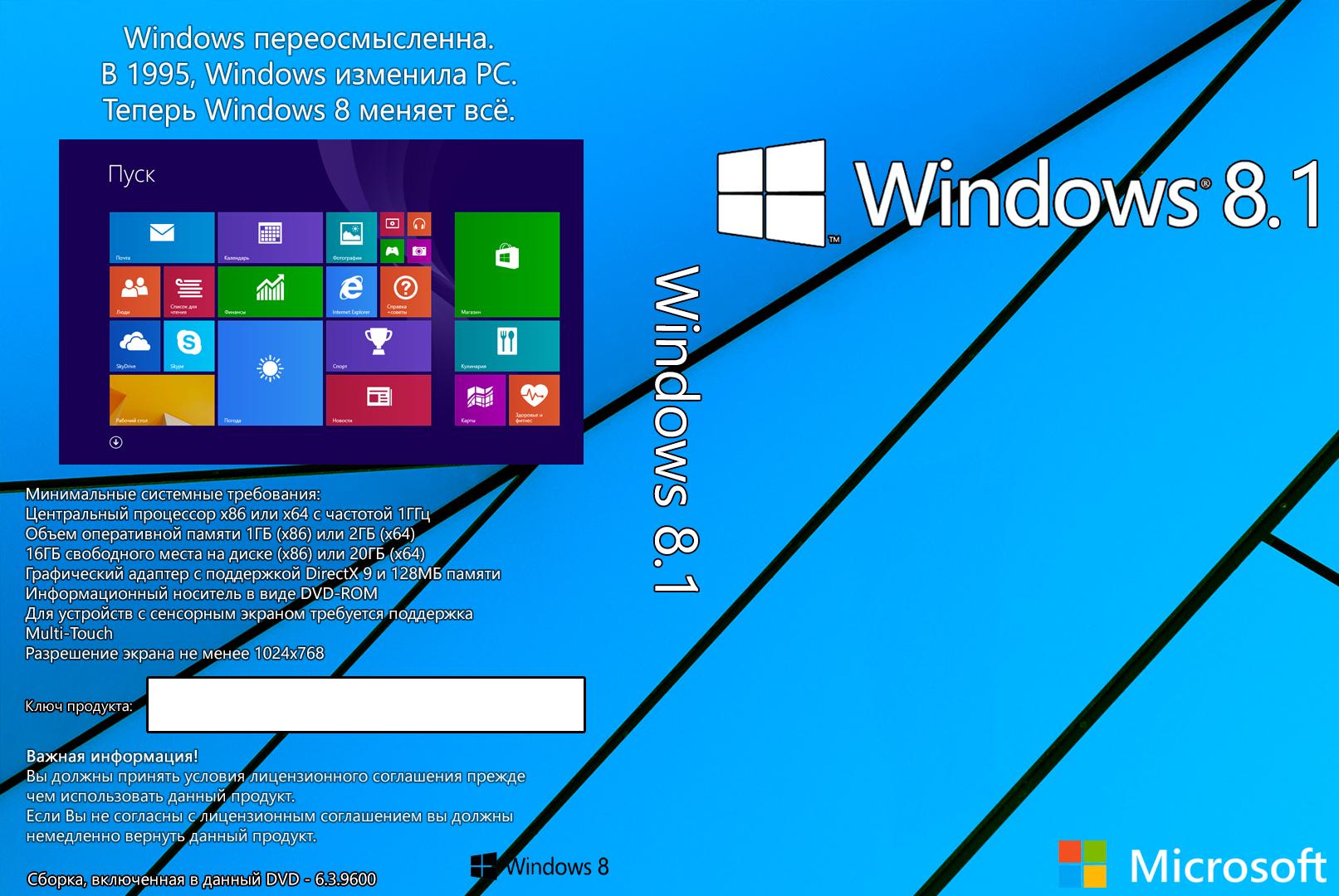 pdf writer for windows 8.1 free download