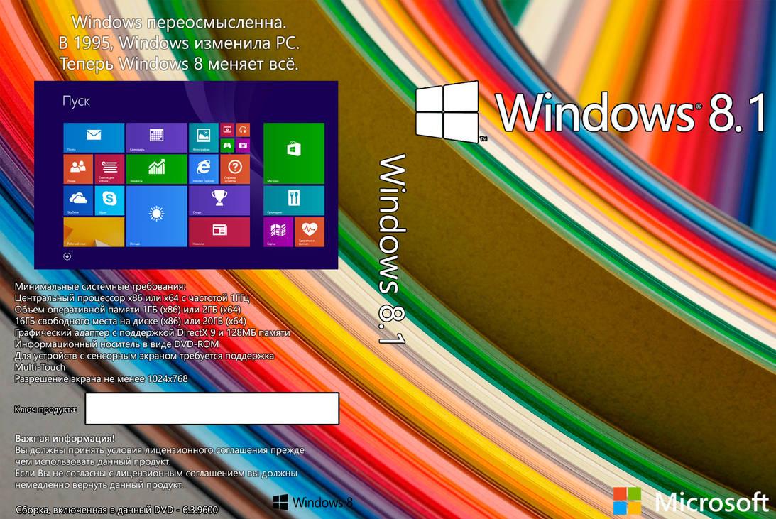 Cover disk for Windows 8 1 Russian by Kapranov on DeviantArt