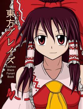 Touhou Blaze Artbook cover