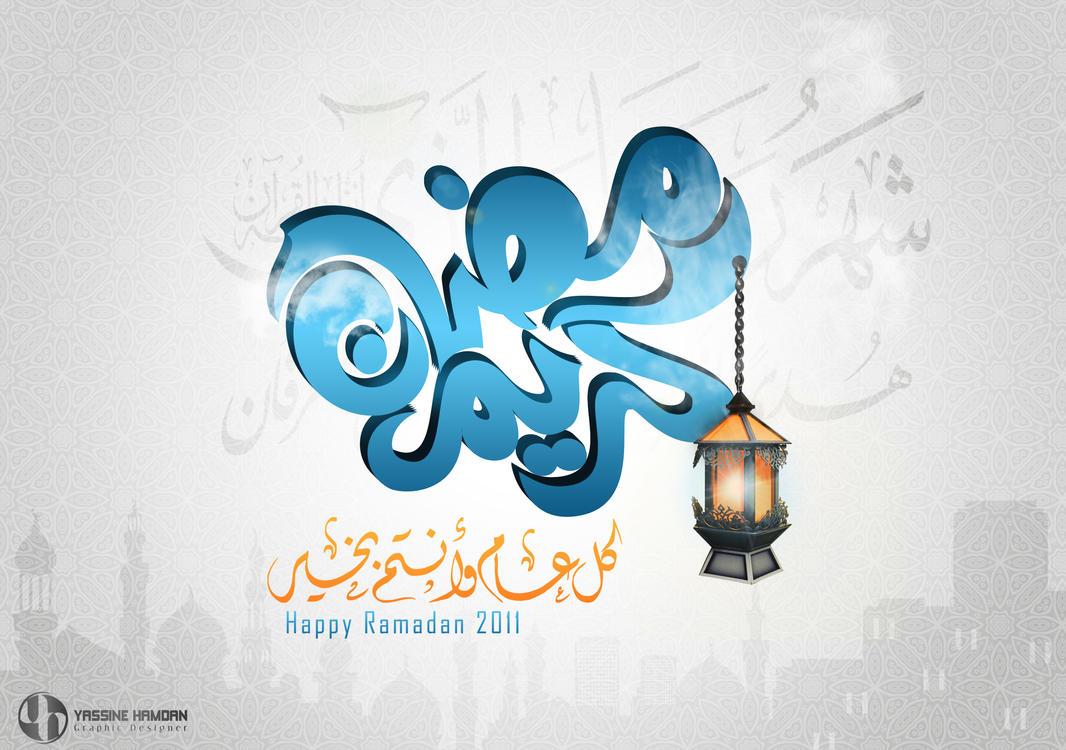 رمضان 96, رمضان امسال, عکس پروفایل, عکس پروفایل رمضان, عکس رمضان, عکس پروفایل ماه رمضان, پروفایل رمضان, پروفایل ماه رمضان, بهترین تصاویر برای پروفایل ماه رمضان