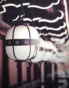 lamps of Kyoto