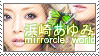 Mirrorcle World stamp by aeondaycare
