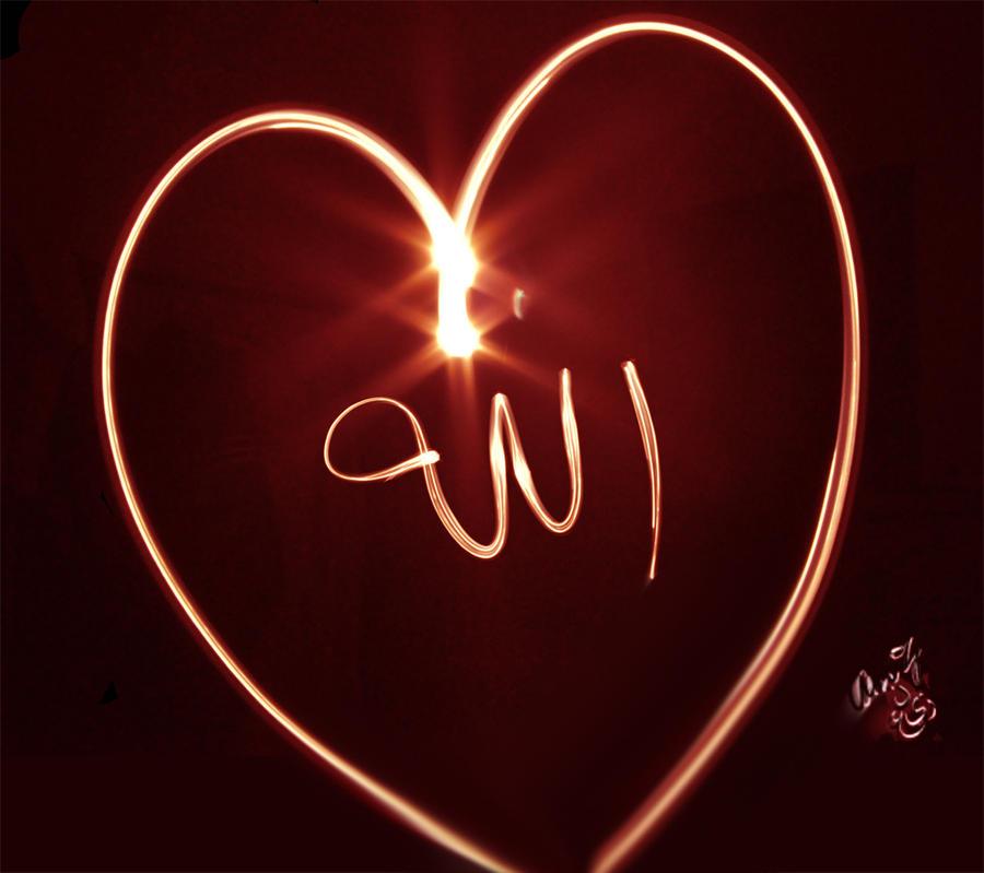 Allah-God by alyamaha