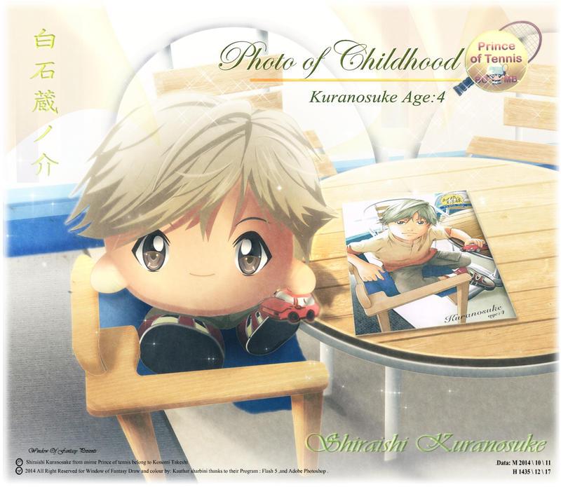 Photo of Childhood with Shiraishi Kuranosuke by Kauthar-Sharbini
