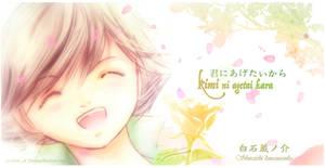 Shiraishi Kuranosuke is smiling for you