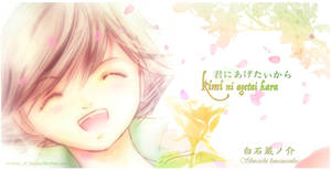 Shiraishi Kuranosuke is smiling for you by Kauthar-Sharbini