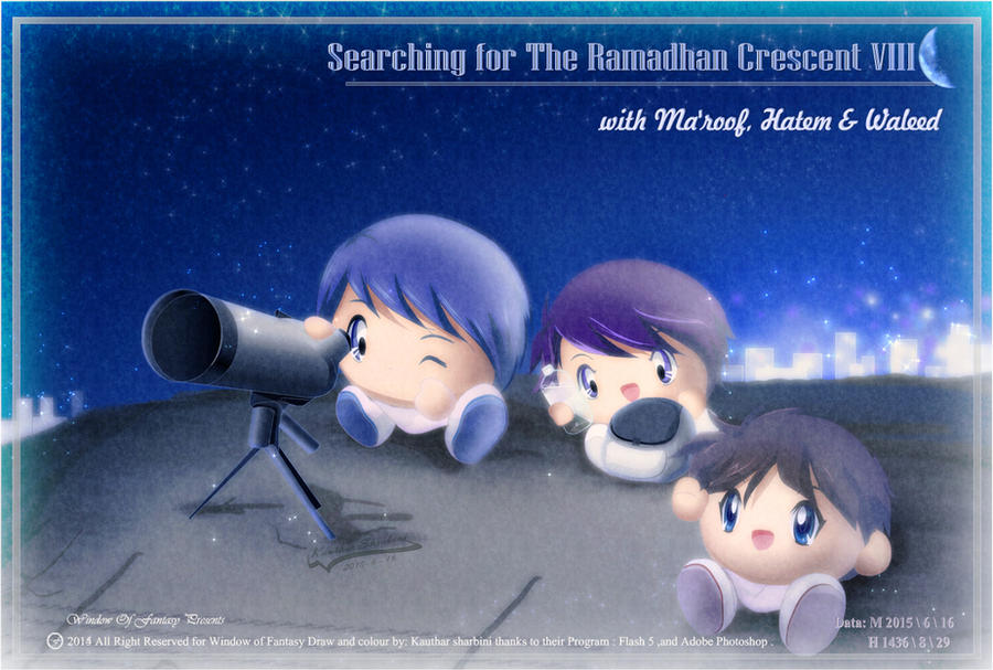 Searching for Ramadan Crescent VIII 1436 AH by Kauthar-Sharbini