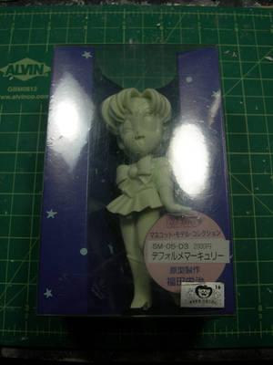 SD Sailor Mercury Original GK