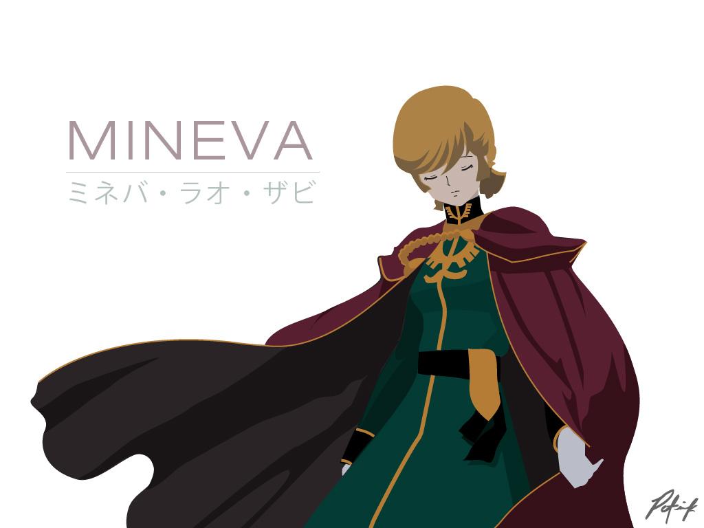 Mineva Lao Zabi (Gundam Unicorn) by patgarci