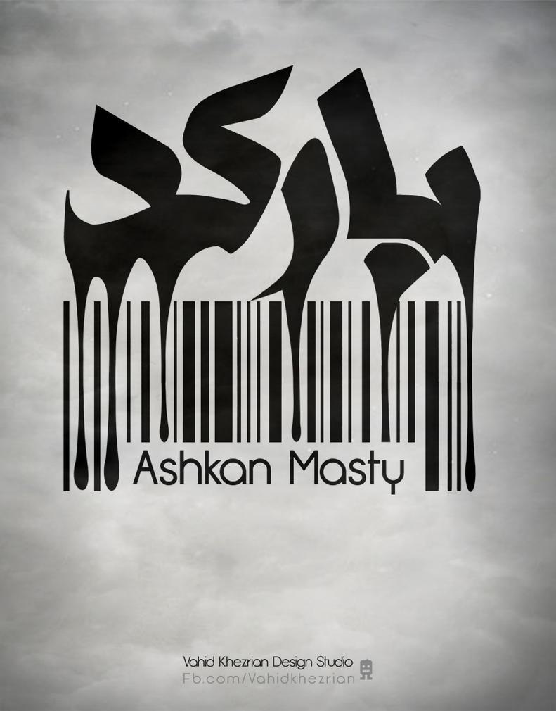 Barcode Video Studio Logo by VahidKhezrian