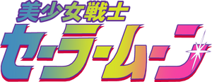 Sailor Moon Logo by angle333