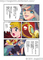 Viluy Manga 1 of 6 by angle333
