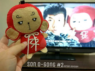 Son O-gong #2