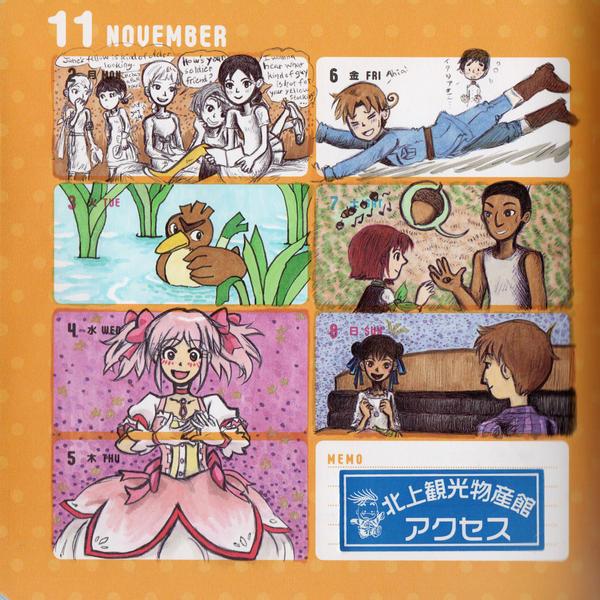 2015 - Kumamon Day Planner - Week 44 by sweet-suzume