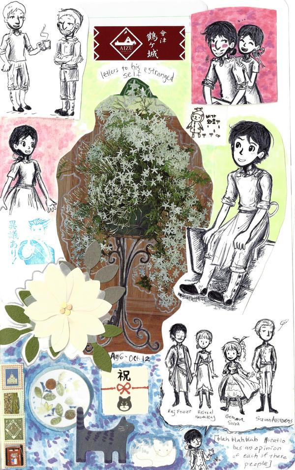 page - white flowers, friends and acquaintances by sweet-suzume