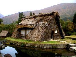 Japanese thatch barn