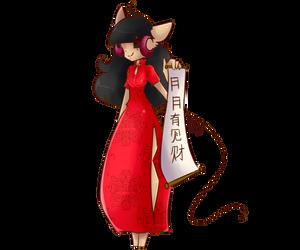 :[ArtWork]: Chinese day by BestGirlGG