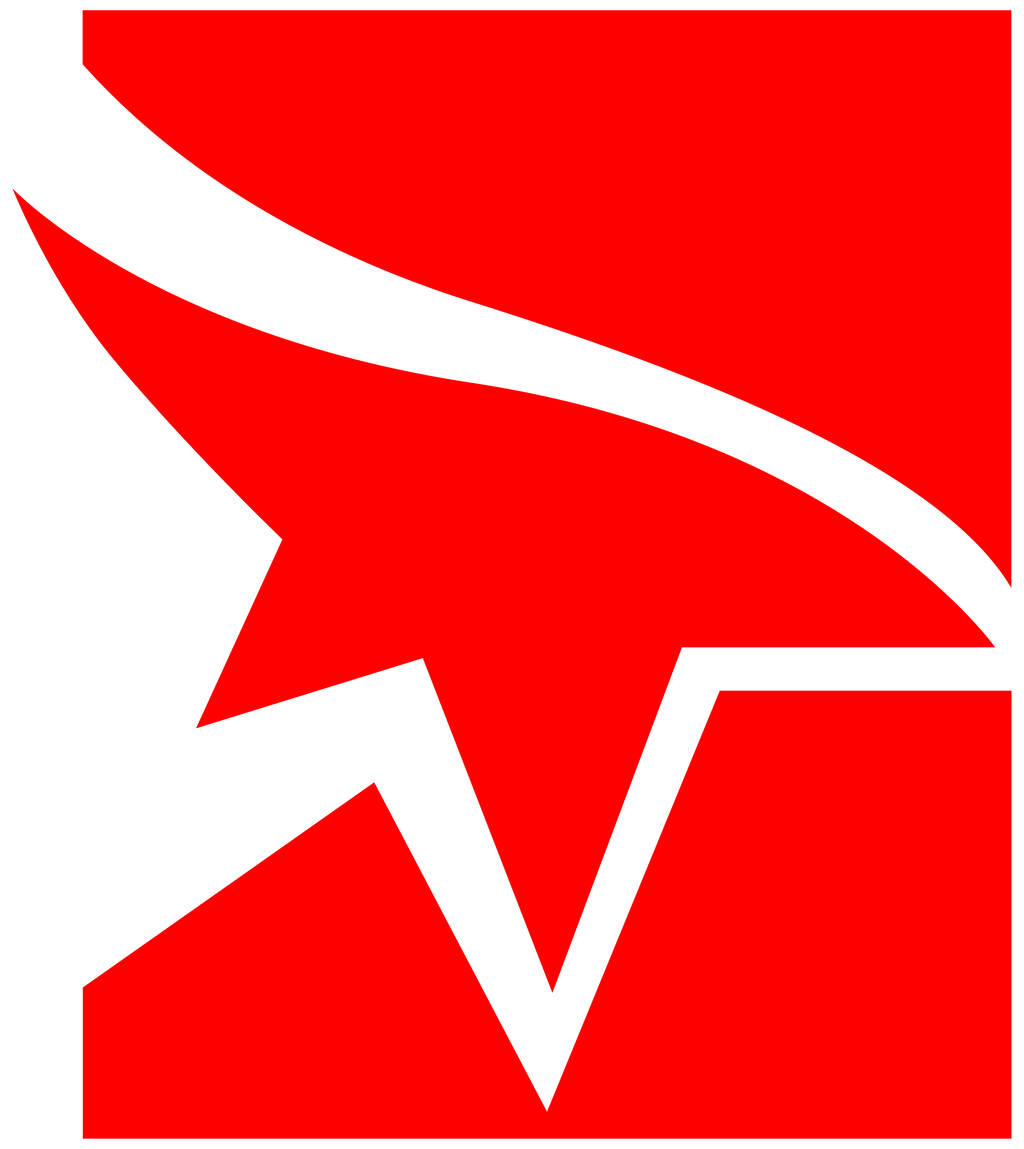 Mirrors Edge Logo by Omniscient-Duck on DeviantArt