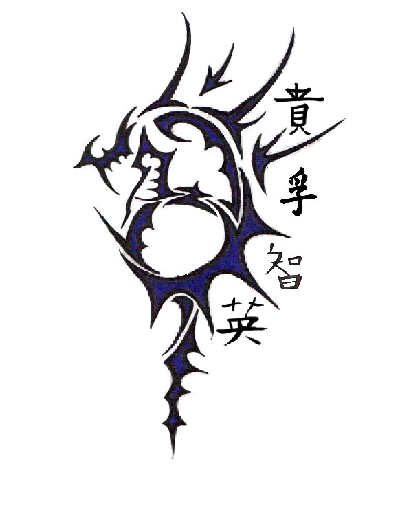 Martial Arts Tribal Tattoos Clipart Library