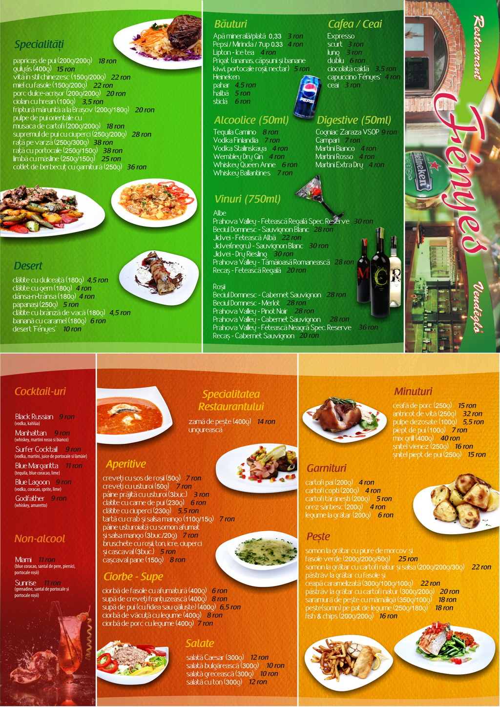 Food and drinks menu by djdevy on deviantart for Artistic cuisine menu
