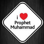 I love prophet Muhammad- Muslim and Proud!