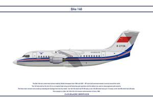 Bae 146 CAAC