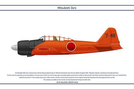 Zero Japan Tsukuba AC 2