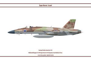 Fantasy 1012 Hornet Israel