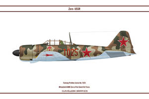 Fantasy 1025 Zero USSR