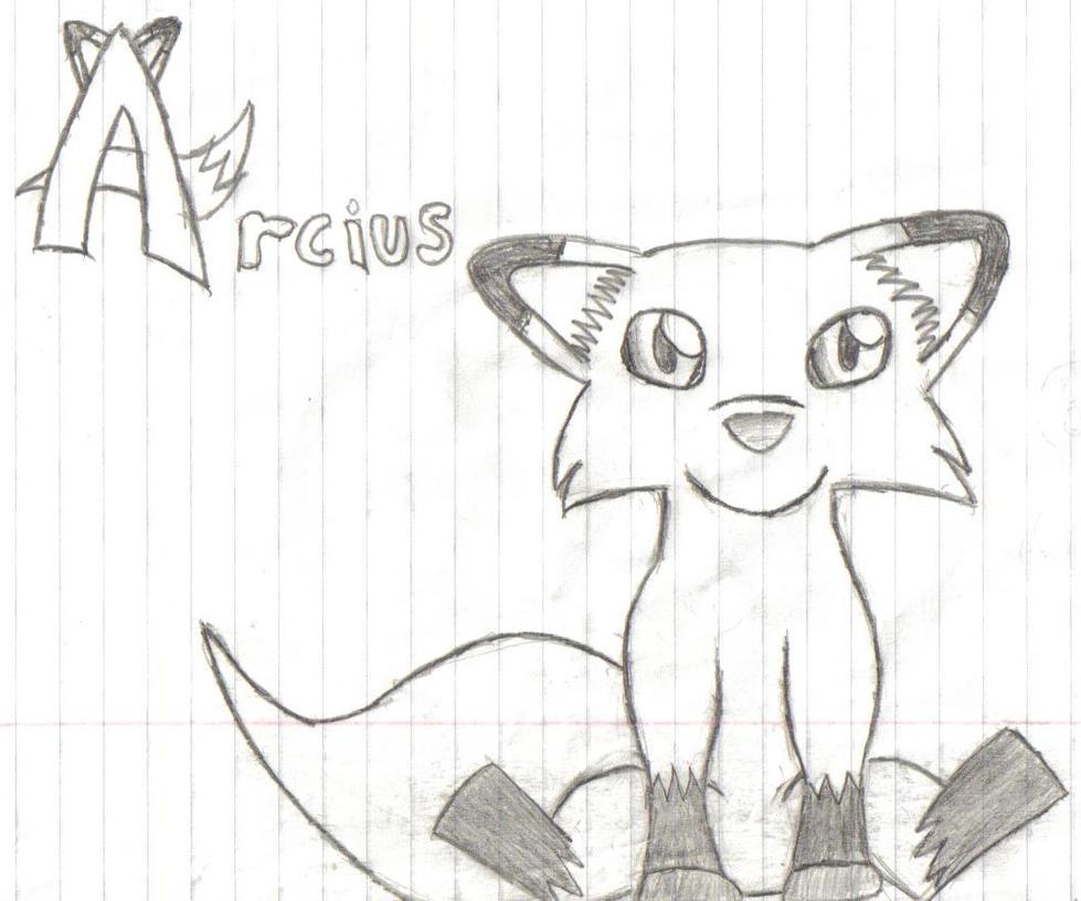 cute fox by arcius on deviantart