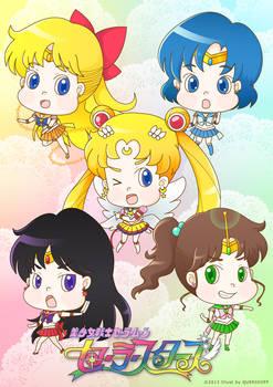 Sailormoon Sailor Stars